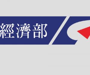 經濟部核發的公司正式英文名稱為 NICE CREATIVE CO LTD