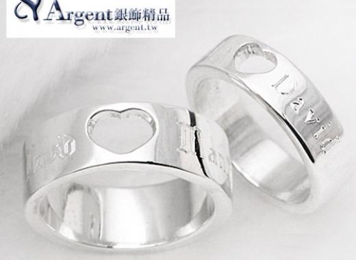 Argent安爵銀飾精品,客製化,銀飾