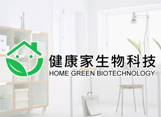 健康家生物科技股份有限公司