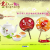 東方美人茶暨桃印紅茶推廣行銷