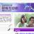 淡江大學化學系女科技社群諮詢互助網