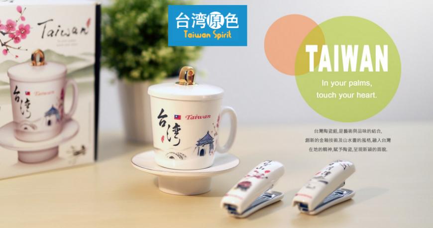 網頁設計,行銷,台灣,創意