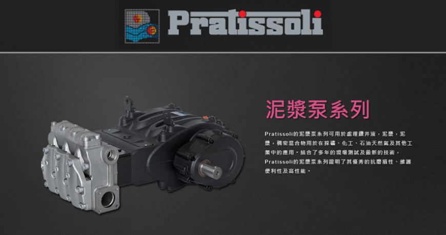 Pratissoli,幫浦,Group