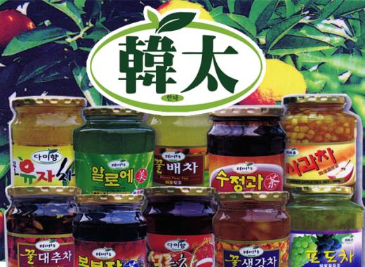 韓太有限公司 ,韓國,茶,海苔,茶葉