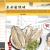 宜蘭東南蜜餞舖-正港宜蘭牛舌餅