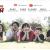 台灣新移民 - 新住民