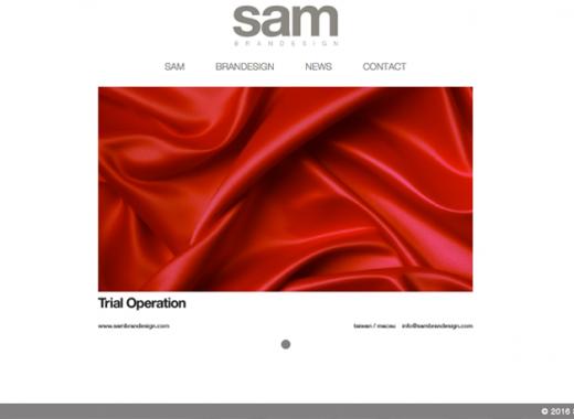 Sam Brandesign , 品牌設計